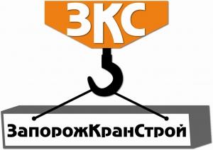 Кран козловой КС 50-42В
